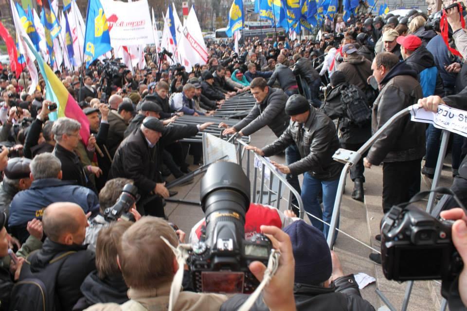 штурм киевсовета