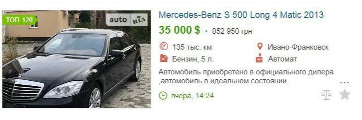 Mercedes benz s500 4matic