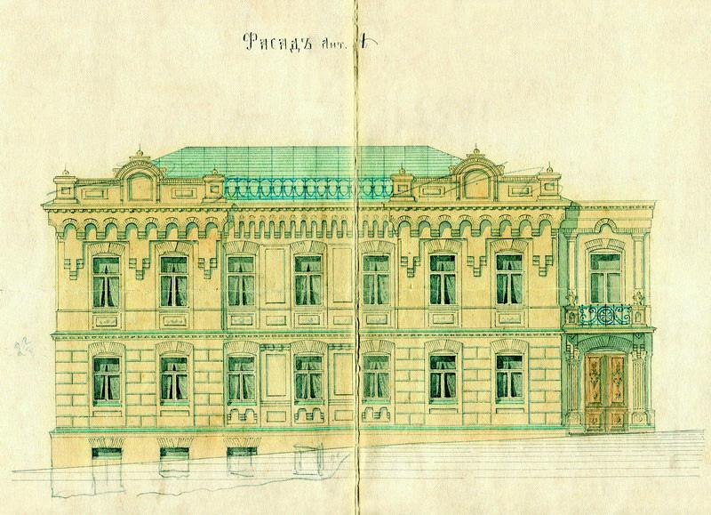 Проект дома по Андреевскому спуску, 20 (старая нумерация). 1888 год