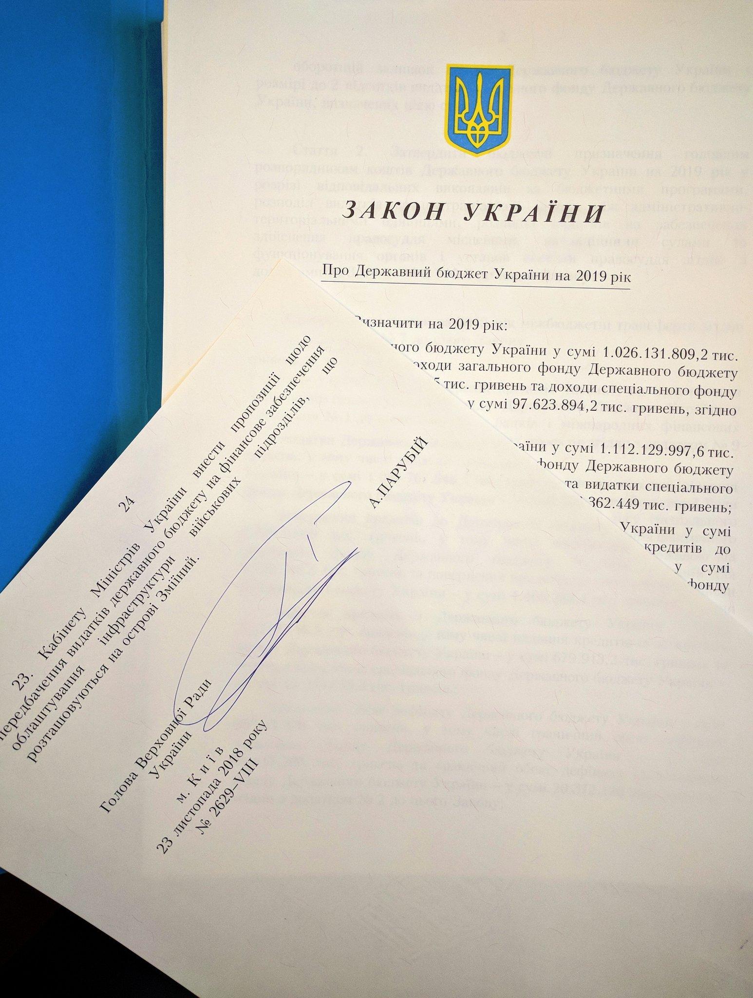 Парубий показал подписанный бюджет, очередь за Порошенко