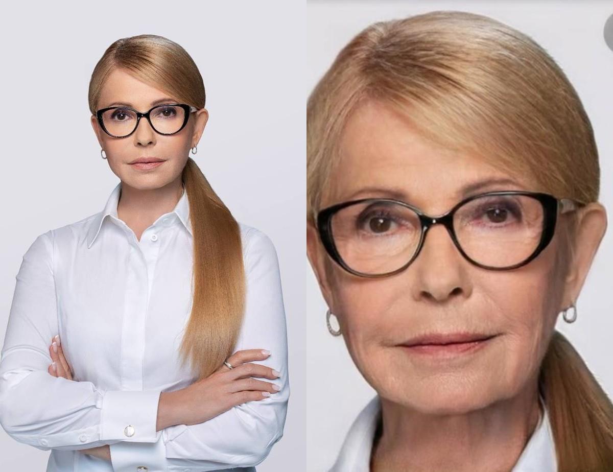 Тимошенко в старости
