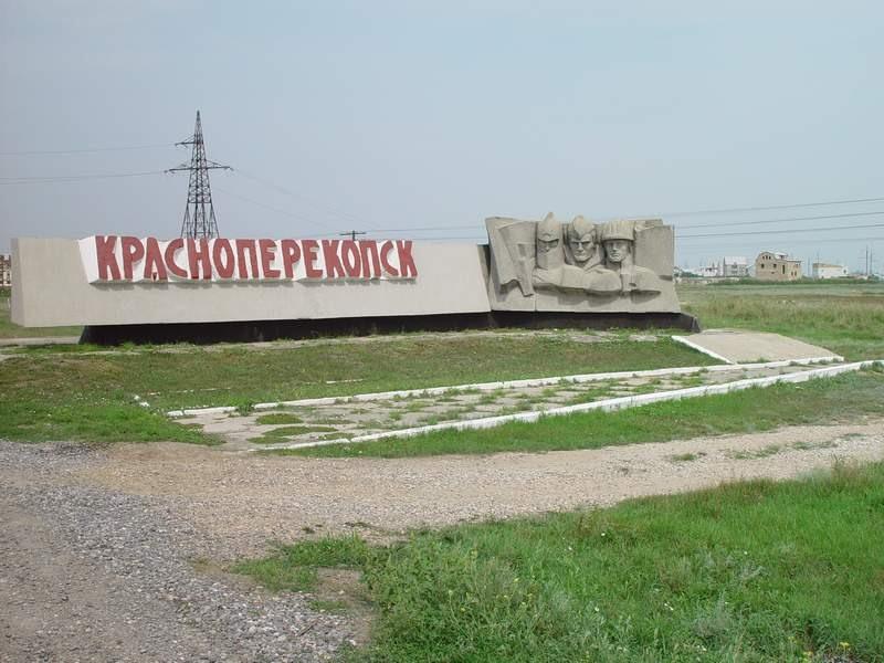 советский район крым знакомства