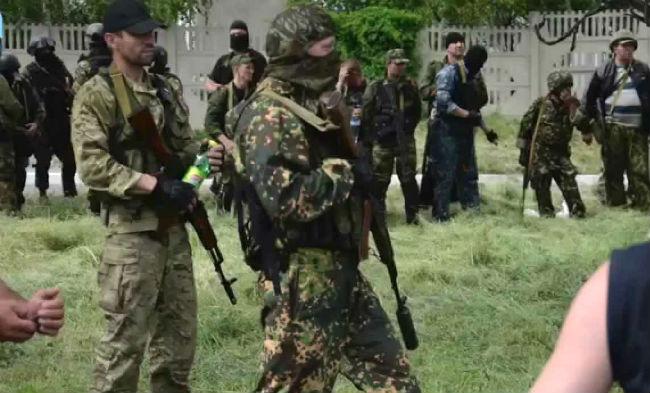знакомства в украине по донецкой области