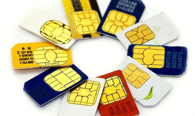 SIM- карты в России давно по паспортам, но теперь занарушение сильно штрафуют