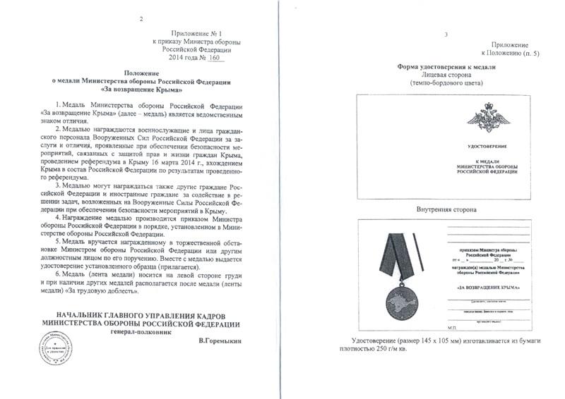 http://bm.img.com.ua/berlin/storage/news/orig/6/8c/9dd718a99b319a05660daa860ecba8c6.jpg