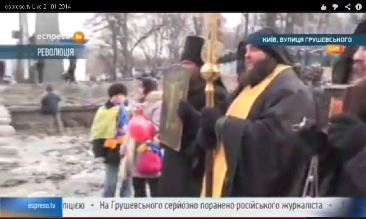 Священнослужители на Грушевского