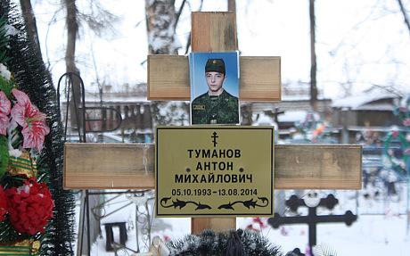 """Тандит назвал фамилии нескольких российских наемников, погибших на Донбассе: """"В списке еще много имен"""" - Цензор.НЕТ 6400"""