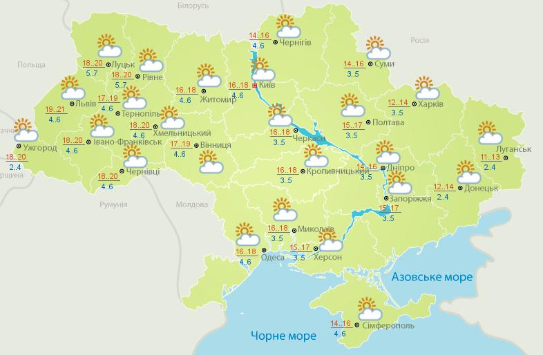 Погода в Украине 16 апреля