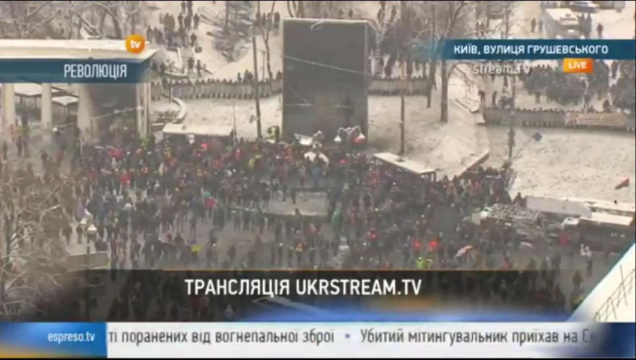 На Грушевского продолжается противостояние