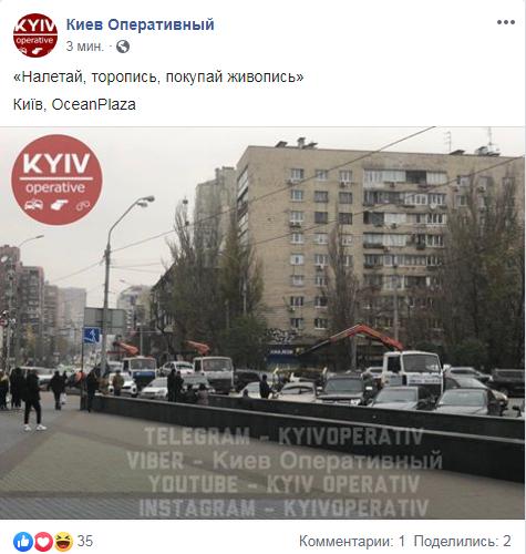 У OceanPlaza массово эвакуируют авто