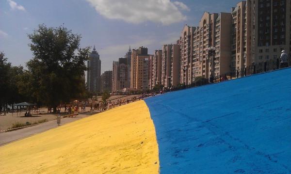 В Киеве разрисовали набережную