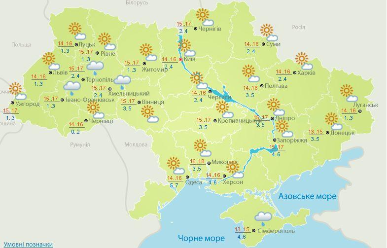 Прогноз погоды на 29 марта