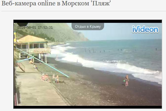 http://bm.img.com.ua/berlin/storage/news/orig/6/fd/02020e010e488c2916dca596092a9fd6.jpg