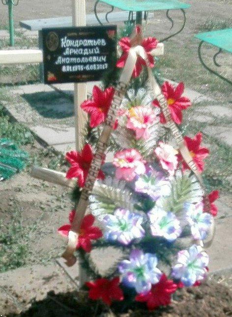 Могила россиянина, который приехал убивать украинцев