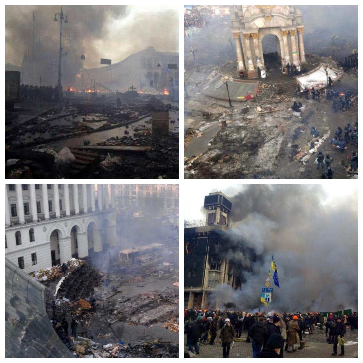 Фото - Утро на Майдане 19 февраля