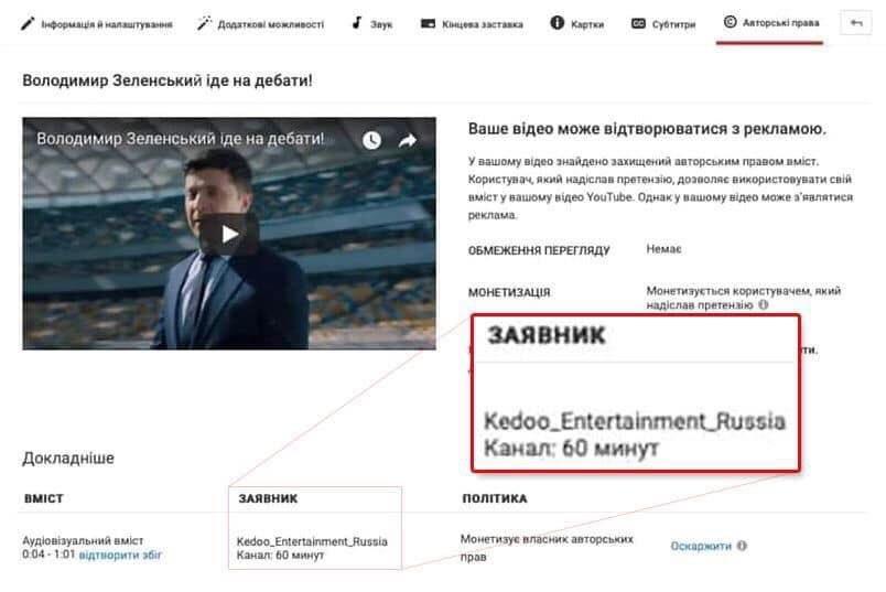Автором видео является российская компания