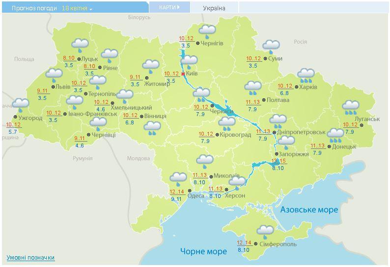 прогноз клева украина полтавская область