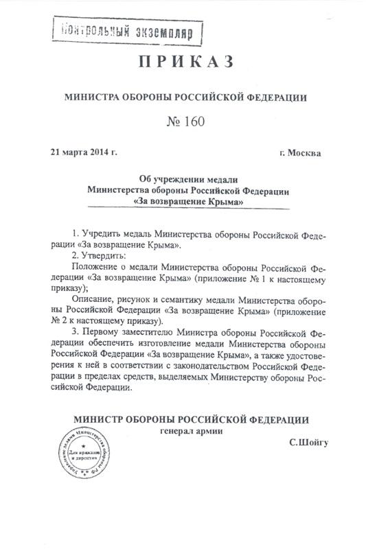http://bm.img.com.ua/berlin/storage/news/orig/7/47/55c4987119060131d5549d4db1497477.jpg