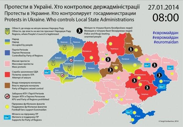 Карта протестов в Украине, данные на утро 27 января