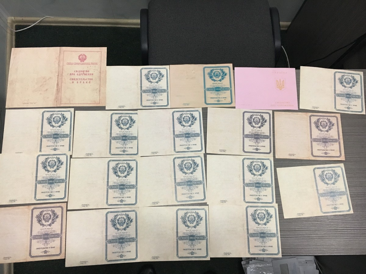 Изъятые документы