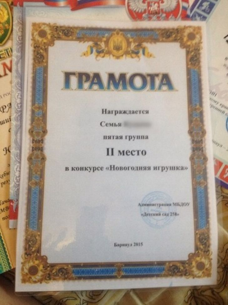 http://bm.img.com.ua/berlin/storage/news/orig/7/74/badec05909aaf42f1fc49ba441687747.jpg