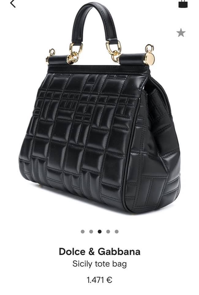 Цена сумки