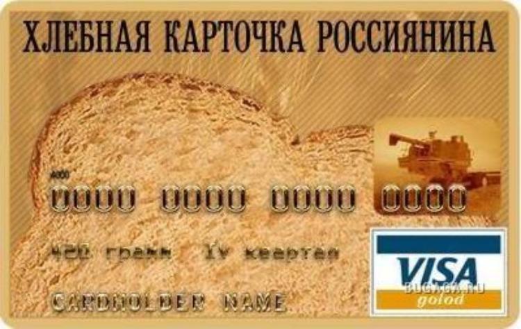 Картинки по запросу Продуктовые карточки