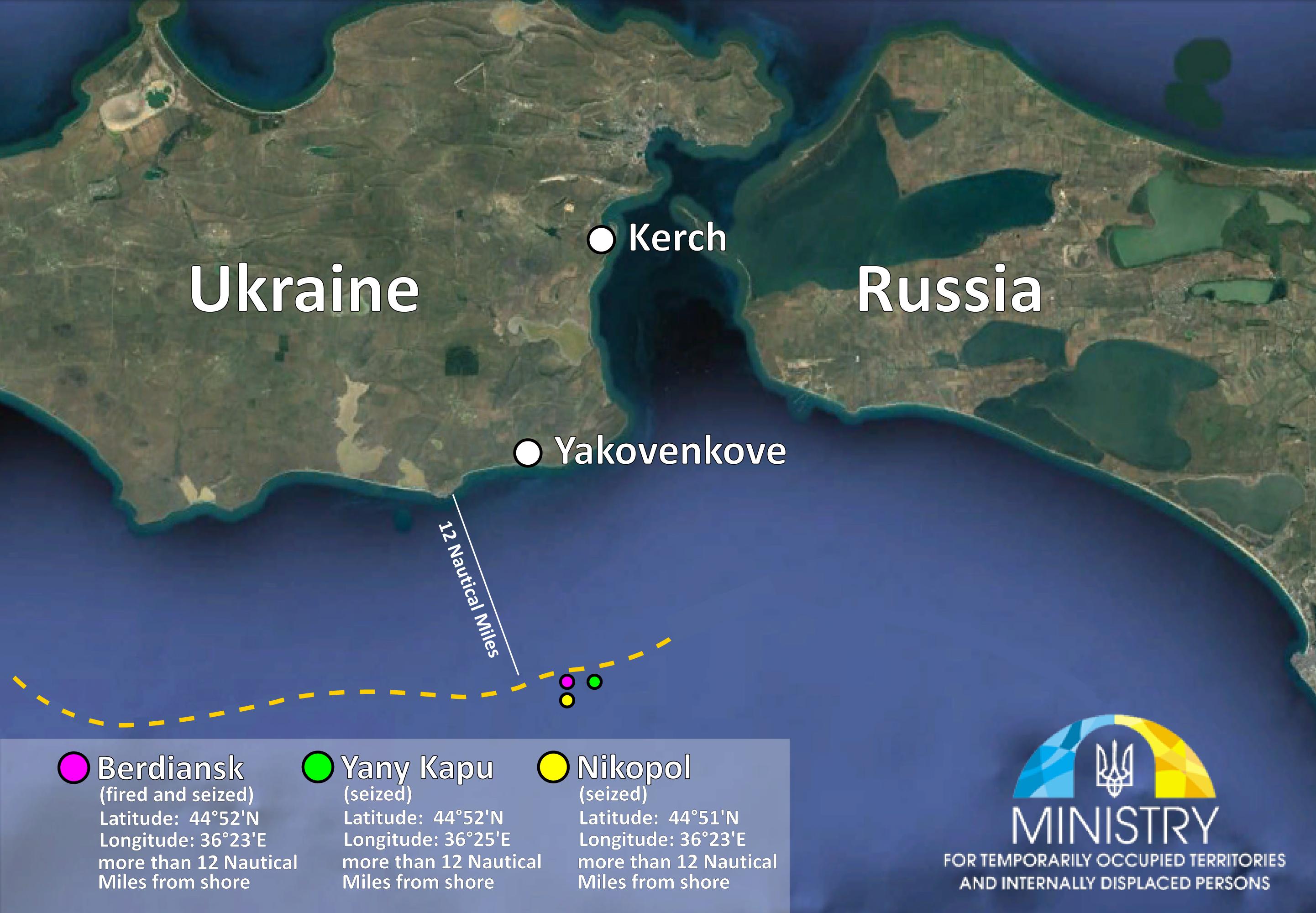 Россия напала на украинские корабли в международных водах
