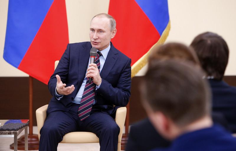 Национальная идея россии фото