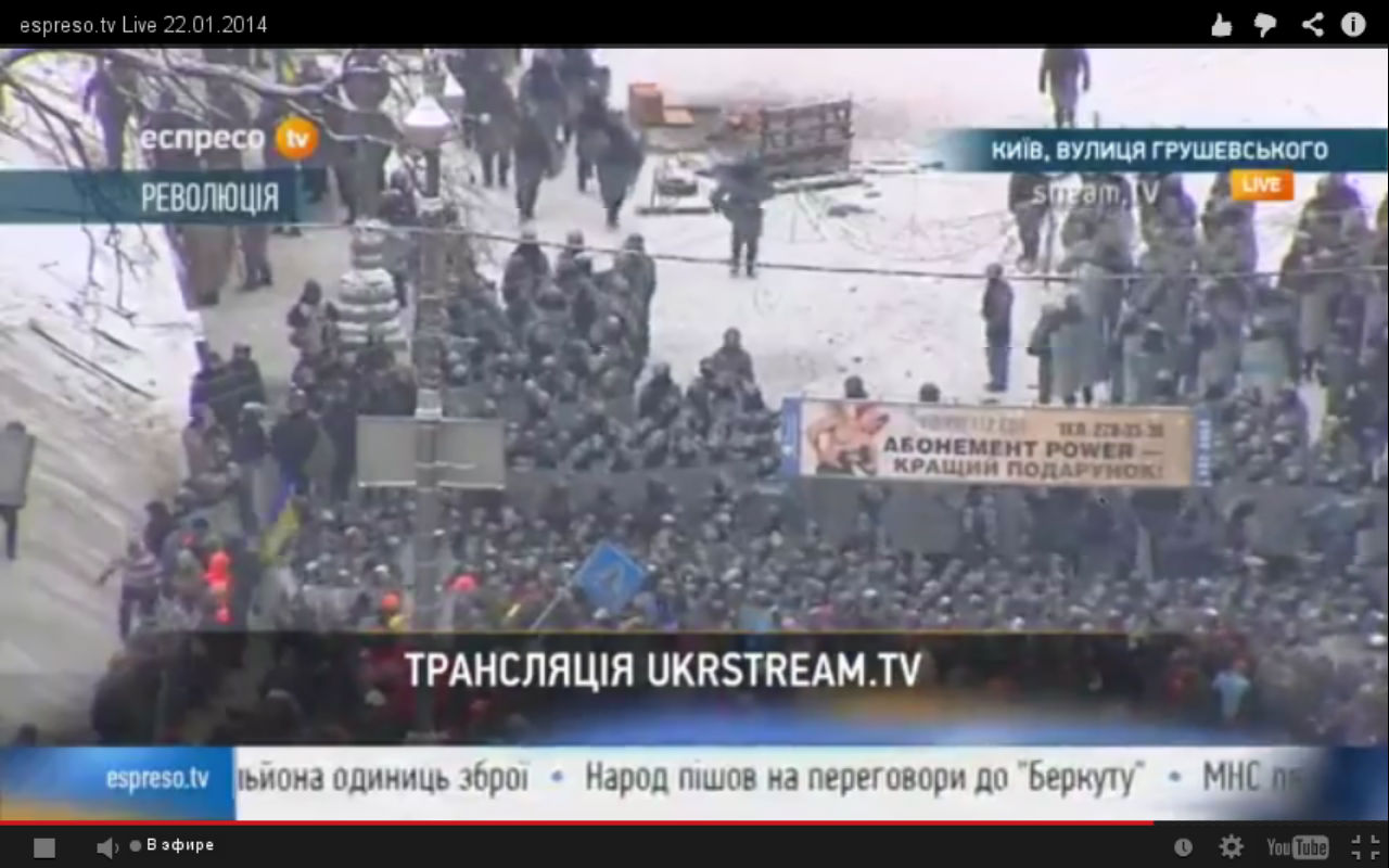 На Грушевского 22 января.