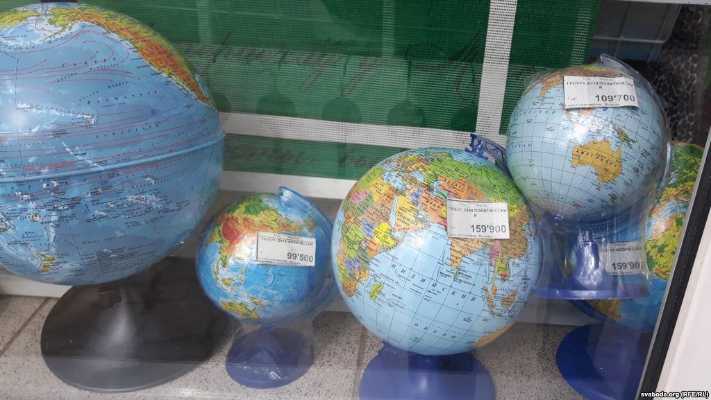 Возмущенному глобусом с российским Крымом белорусу преподали урок географии