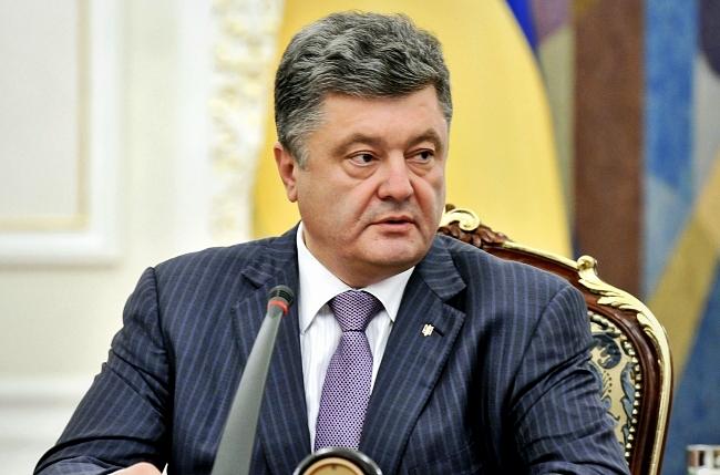 К Порошенко обратились по поводу возможной дискриминации жителей ОРДЛО