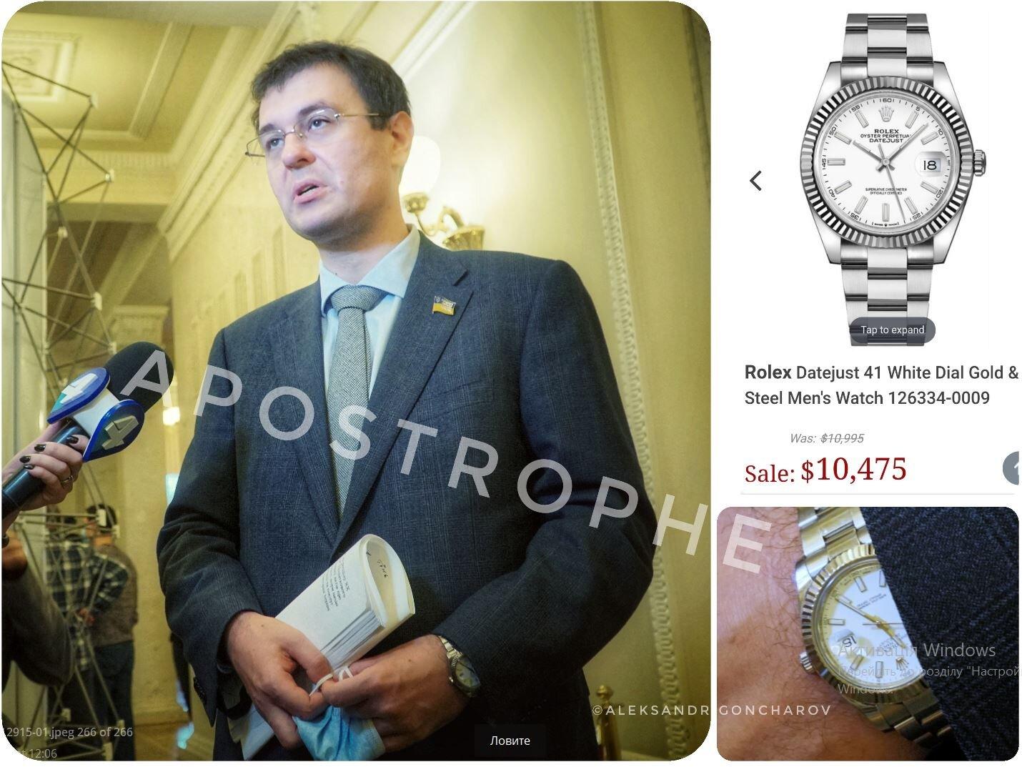 Часы Гетманцева