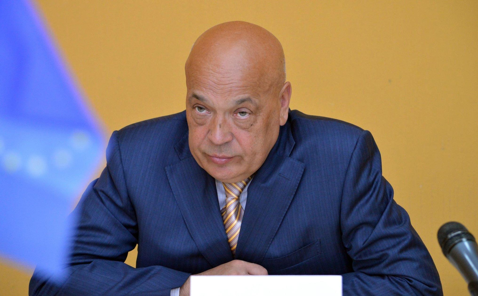 Москаль прокоментував чергову «сенсацію» про сепаратизм на Закарпатті