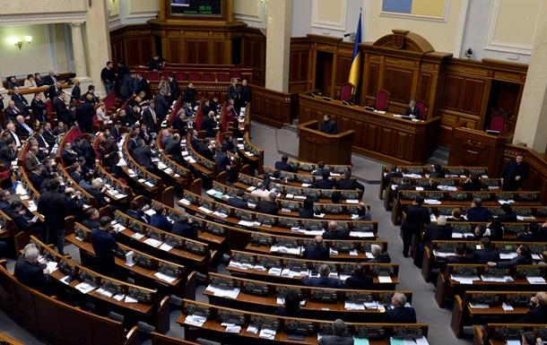 Спикер ВР на сегодняшнем заседании парламента объявил о создании новой группы