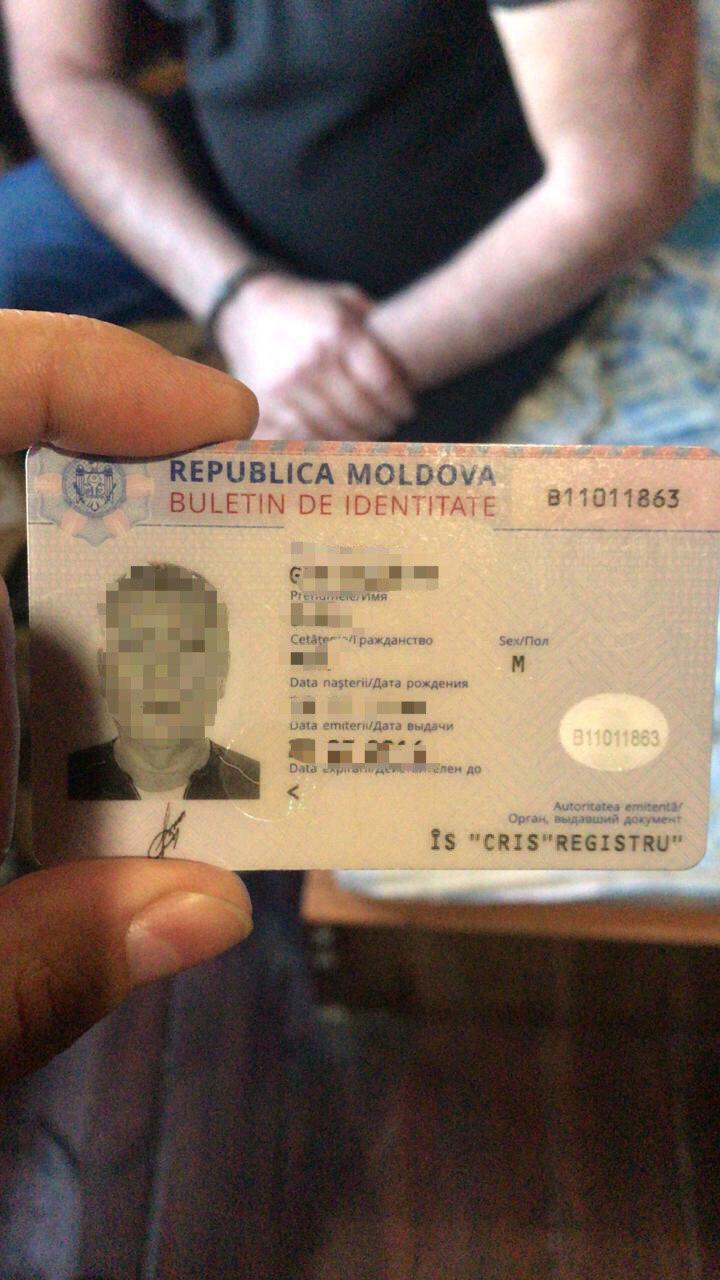 Педофил - гражданин Молдовы