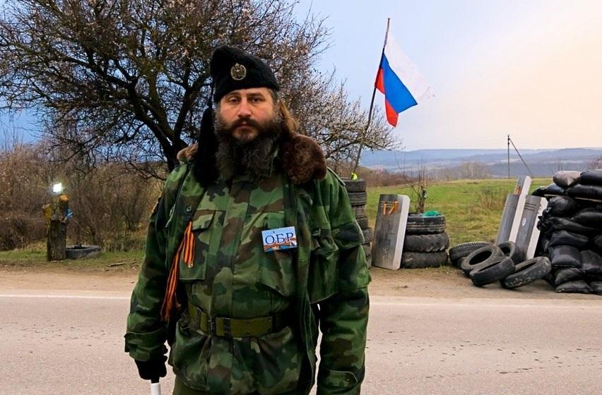 знакомства сербия и черногоия