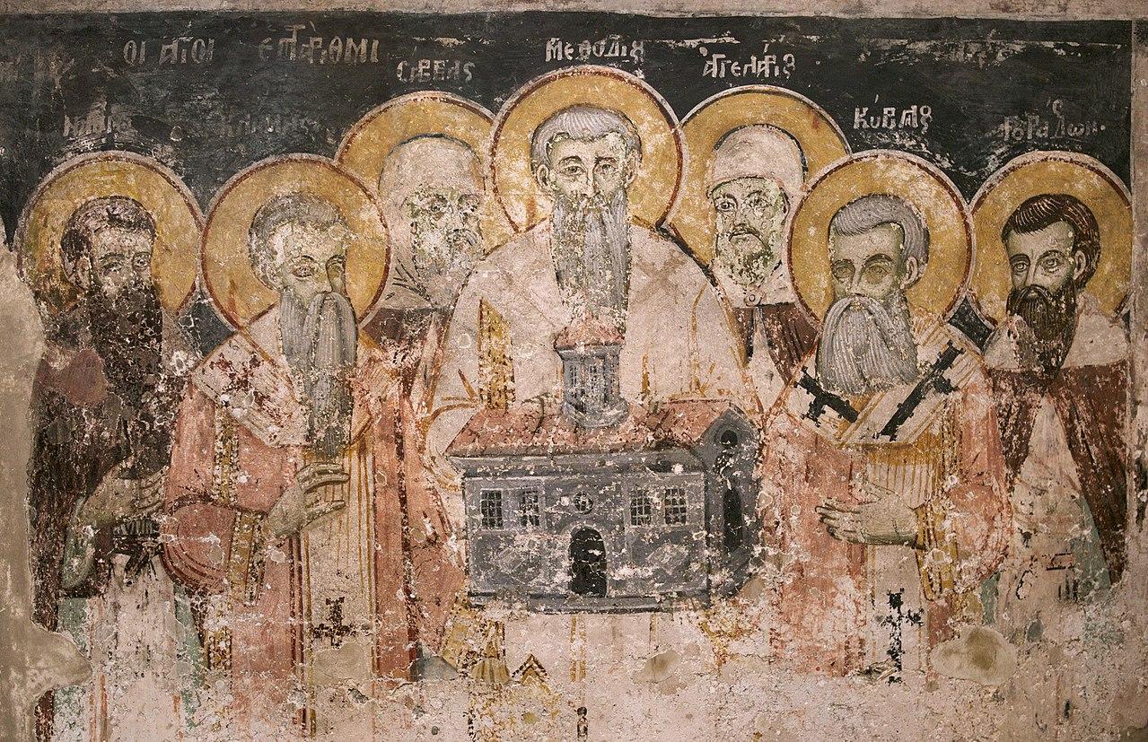 Равноапостольные Кирилл и Мефодий с учениками