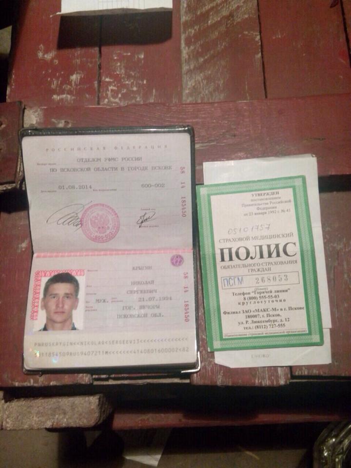 Захваченная российская бронетехника и вещи солдат