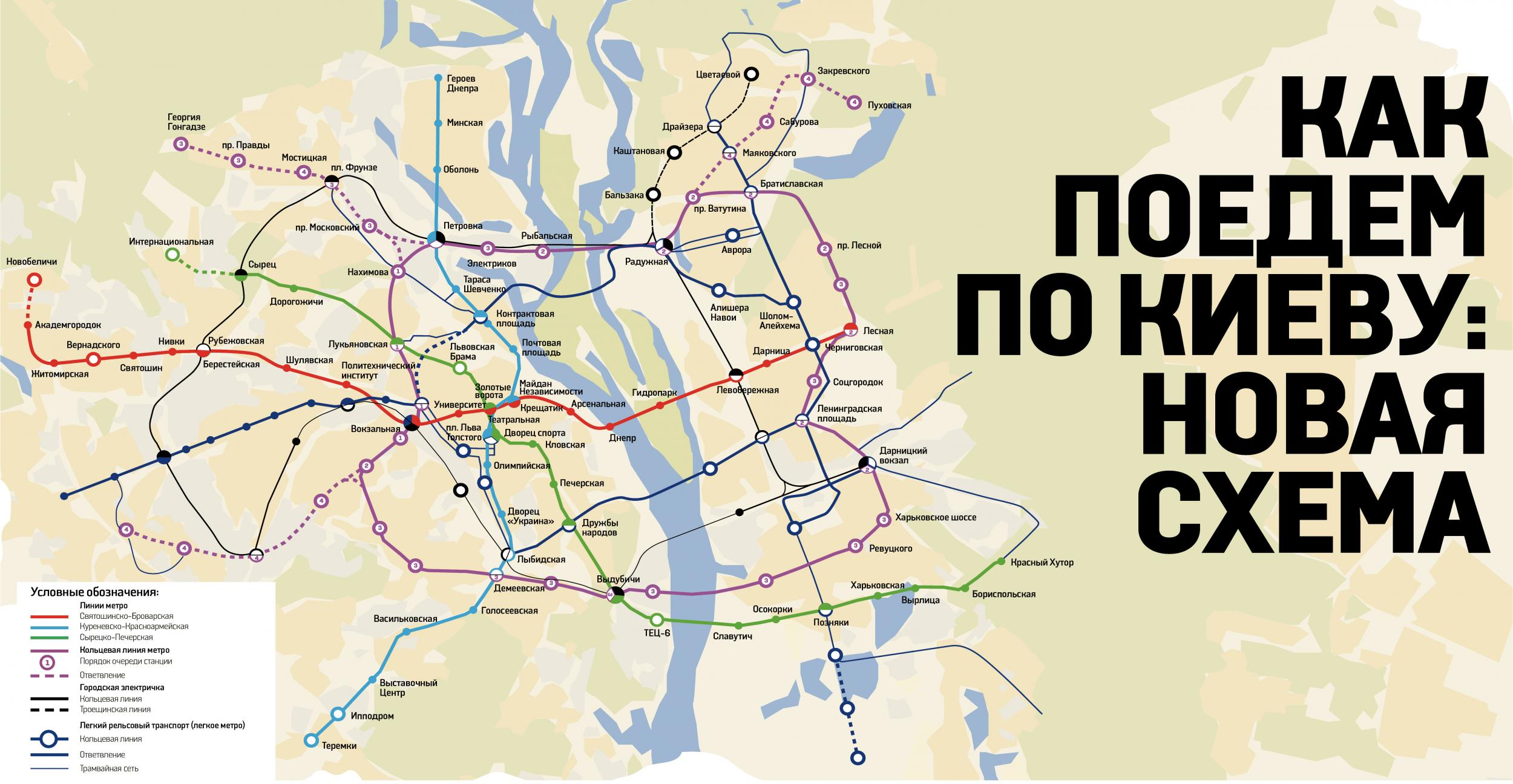 карта метро новая схема 2014