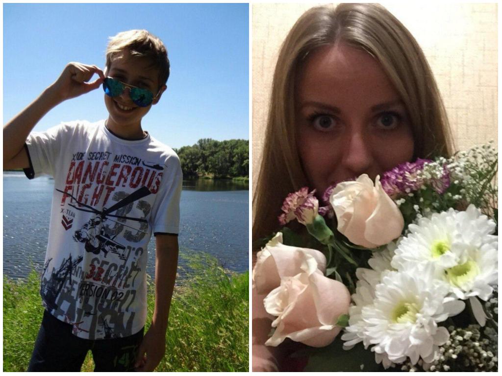знакомства в раменском московской области с телефоном