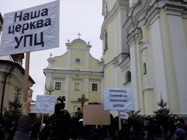 Священники считают, что в Украине дискриминируют религиозные организации