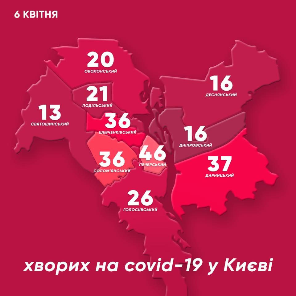Карта распространения коронавируса в столице