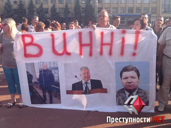 В Николаеве прошел митинг в поддержку Ирины Крашковой
