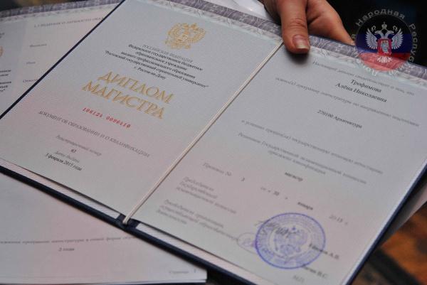 Первые выпускники вузов ДНР получили российские дипломы Новости  dnr online ru