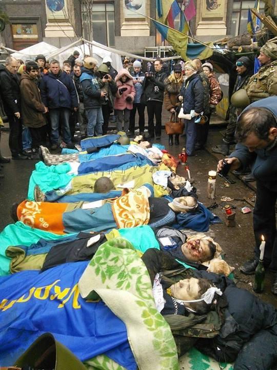 Тела погибших 20 февраля
