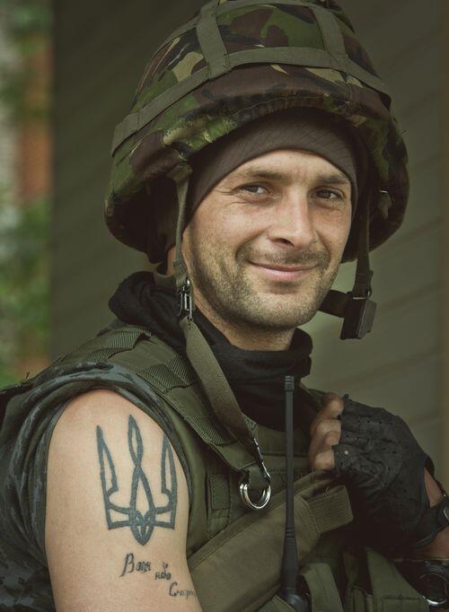 Тату трезубец украина 61