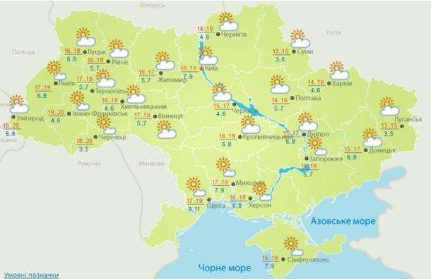 Погода в субботу