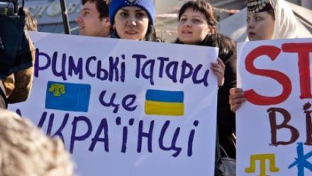 крым знакомства крымских татар