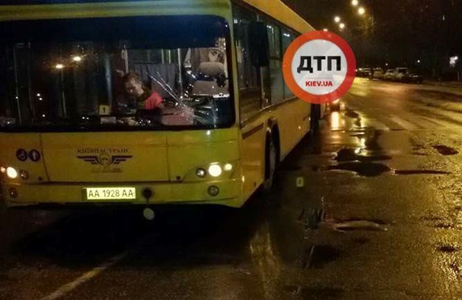 автобус сбил пешехода асино спросил